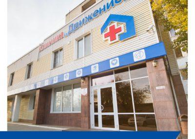 Работа клиники с 30 марта по 3 апреля 2020. Указ президента.